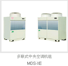 多联式FUN88登录机组MDS-XE