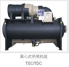 离心热泵式机组